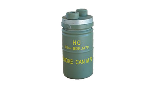 Kutija dimna 82 mm KD-M79