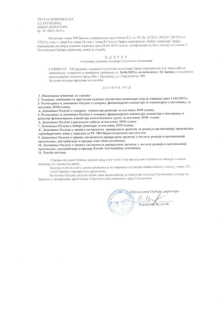Odluka XIII redovna sednica 2019