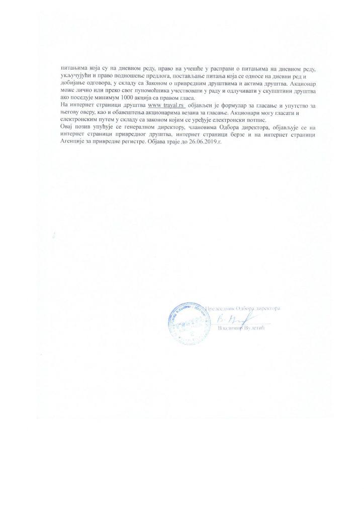 Poziv XIII redovna sednica 2019-page-003